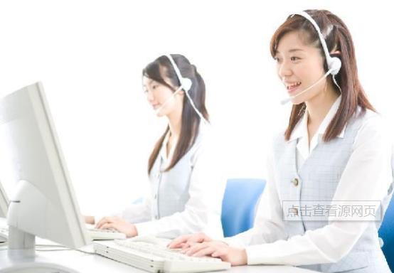 天津呼叫中心系统