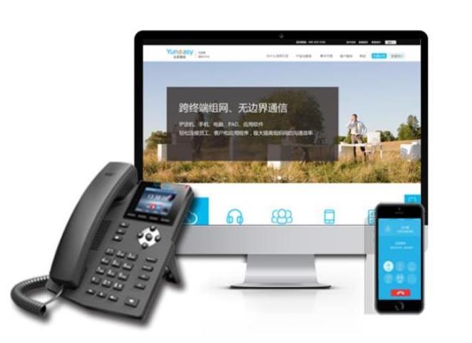 哈尔滨电话呼叫系统