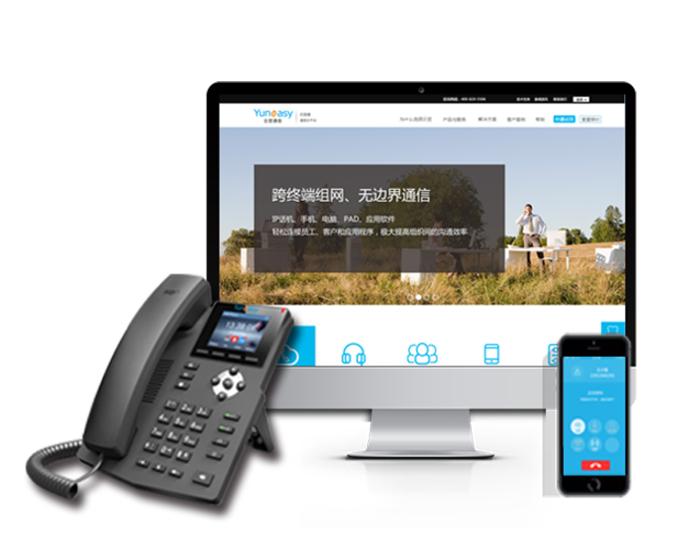 电话客服系统