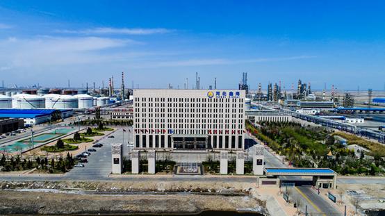 河北鑫海化工集团